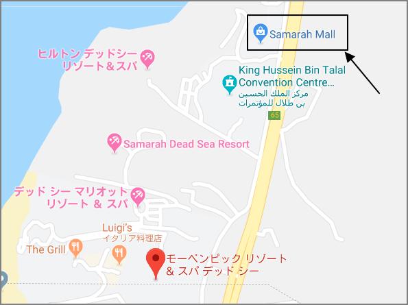 hotel,dead-sea,mall