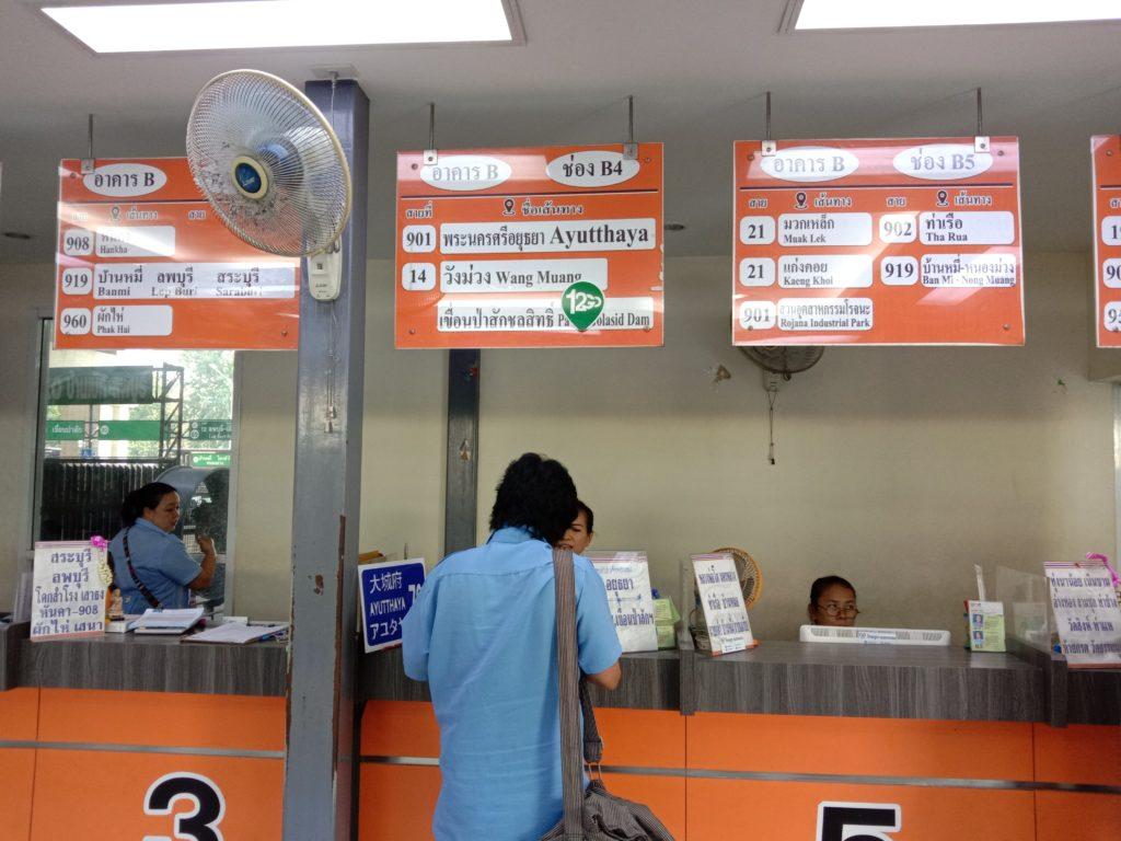 ayutaya-ticket