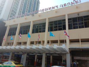 エカマイバスターミナル,バンコク